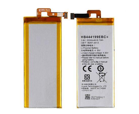 Аккумулятор HB444199ECBC+ для Huawei Honor 4C AAAA