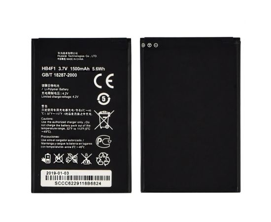 Аккумулятор HB4F1/ HB4F1H для Huawei U8220/ U8230/ U8800 Ideos X5/ U9120/ E5830 AAAA