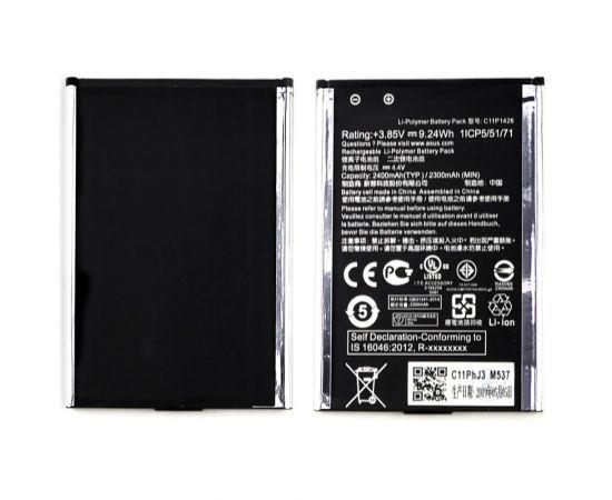 Аккумулятор B11P1428 для Asus ZB452KG ZenFone Go AAAA