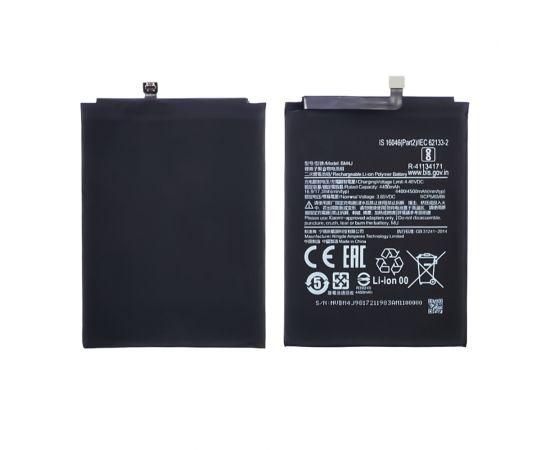 Аккумулятор BM4J для Xiaomi Redmi Note 8 Pro AAAA